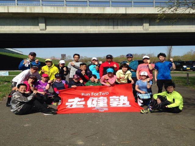 【北海道・旭川】ランニングユナイテッド 第1回完走プロジェクト