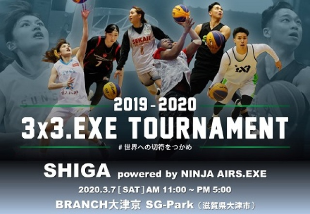 3x3.EXE TOURNAMENT 2019-2020 SHIGA powered by NINJA AIRS.EXE