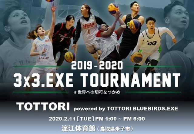 3x3.EXE TOURNAMENT 2019-2020 TOTTORI powered by TOTTORI BLUEBIRDS.EXE