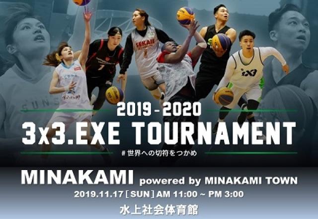 3x3.EXE TOURNAMENT 2019-2020 MINAKAMI powered by MINAKAMI TOWN.EXE(予選)