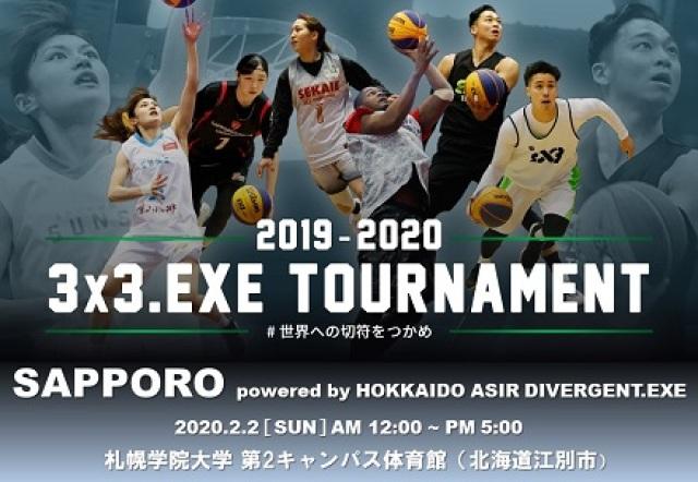 3x3.EXE TOURNAMENT 2019-2020 SAPPORO powered by HOKKAIDO ASIR DIVERGENT.EXE