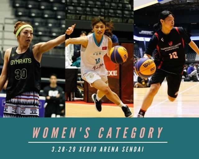 3x3.EXE TOURNAMENT 2019-2020 Women's Category