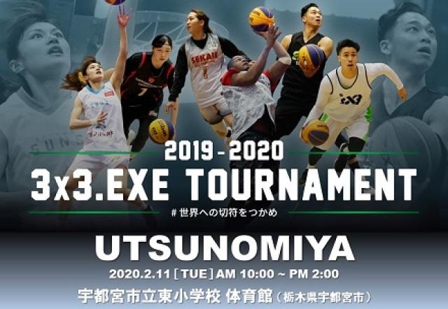 3x3.EXE TOURNAMENT 2019-2020 UTSUNOMIYA