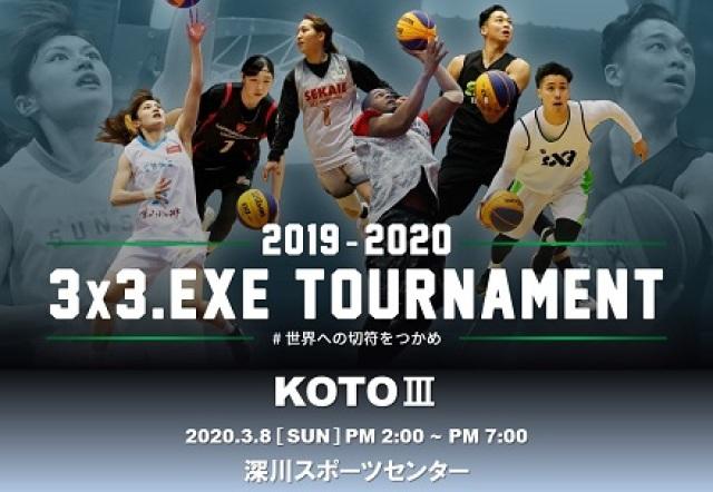 3x3.EXE TOURNAMENT 2019-2020 KOTOⅢ