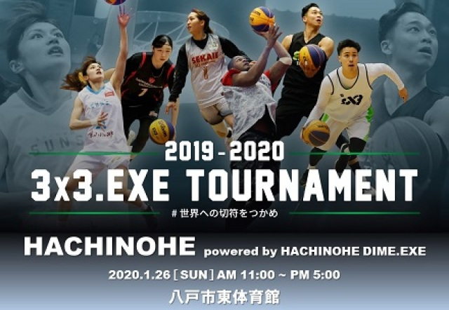 3x3.EXE TOURNAMENT 2019-2020 HACHINOHE powered by HACHINOHE DIME.EXE