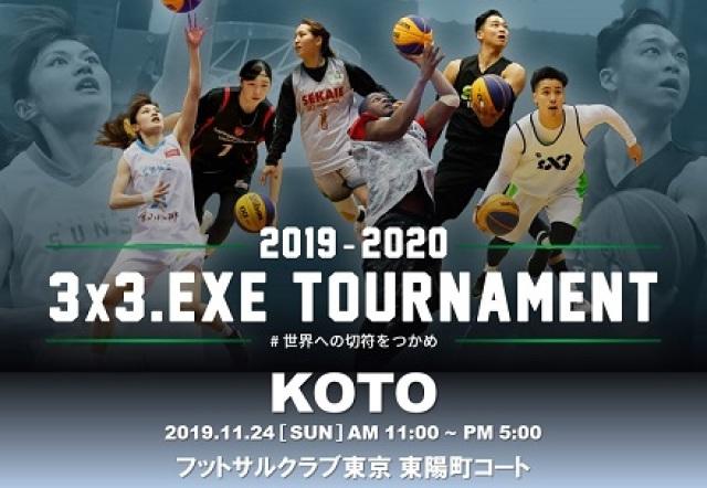 3x3.EXE TOURNAMENT 2019-2020 KOTO(予選)
